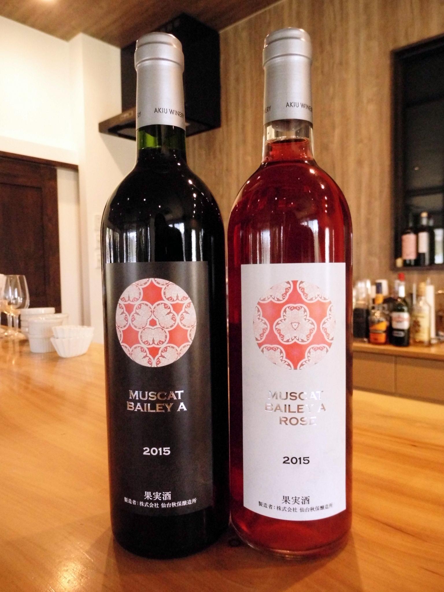【仙台ふららん】秋保ワイナリーへようこそ!ワイン・軽食付き