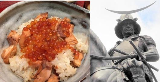 【仙台ふららん】仙台藩の食卓を食べて学ぶ 〜政宗公から庶民まで〜