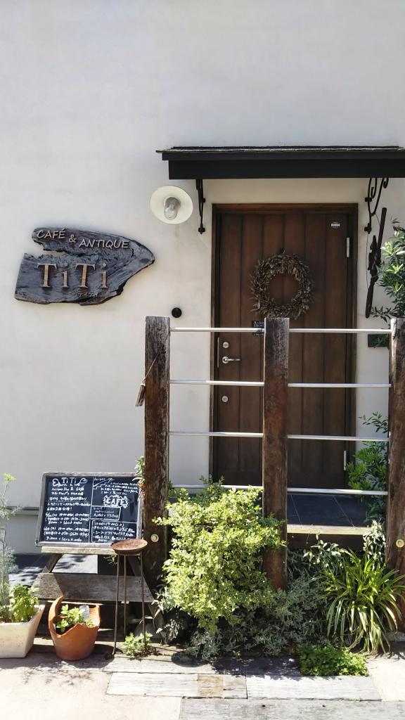 【仙台ふららん】【駅東・鉄砲町】老舗駄菓子店とカフェ、移り変わるまちの変化を体感